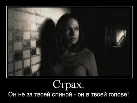 Боязнь людей - фобия