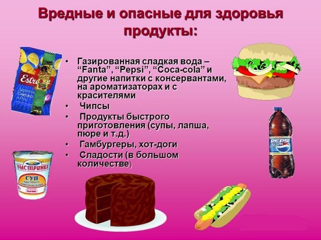 Вредные продукты для мозга