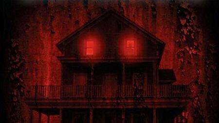 Большой страшный дом