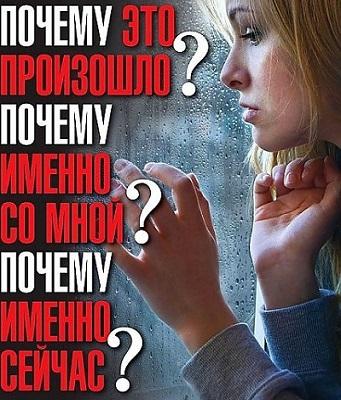Неправильные вопросы