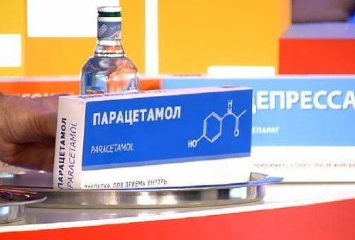 Алкоголь и парацетамол