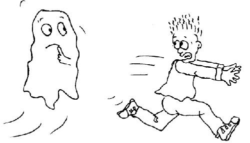 Реакция на страх