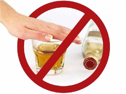 Помощь при алкоголе