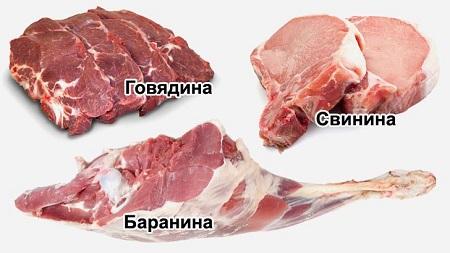 Свинина, говядина или баранина